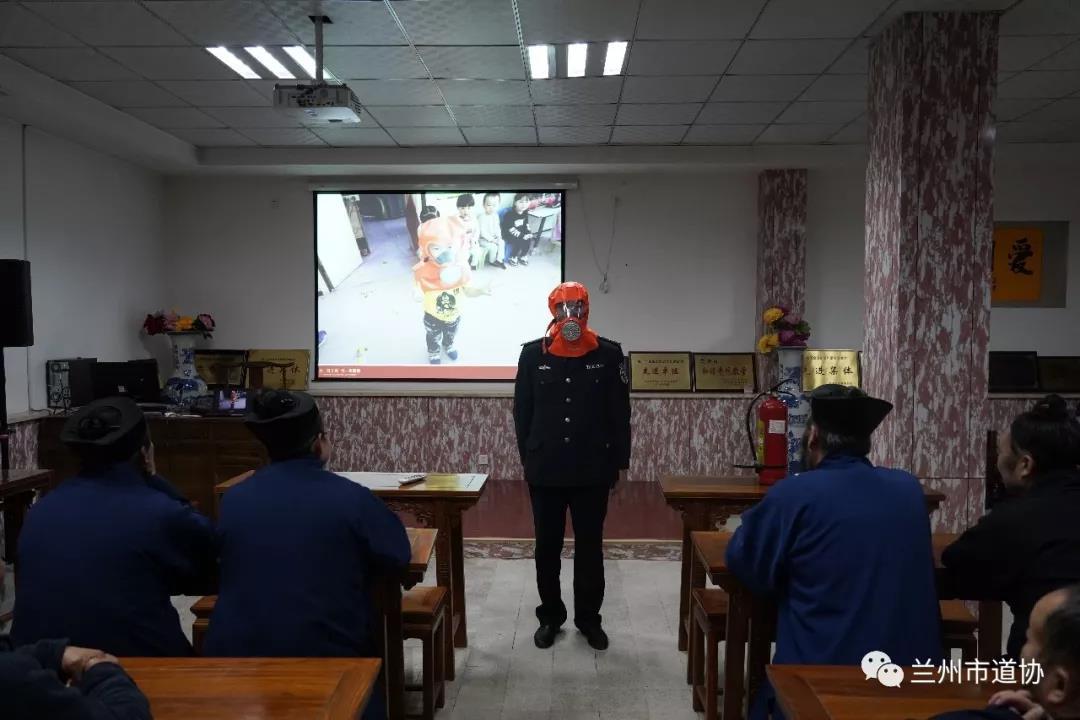 甘肃省兰州白云观组织开展防火知识讲座
