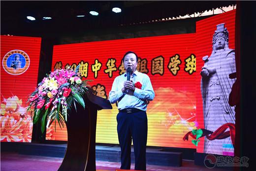 """""""中华妈祖国学班""""第10期在广东省海丰县举办"""