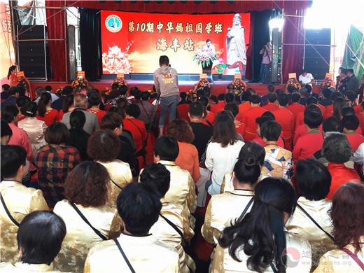 """""""中华妈祖国学班""""第10期在广东省海丰县举"""