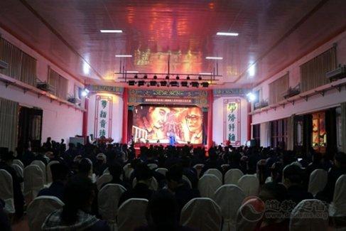 湖南省道教协会第三期教职人员培训班举行文艺汇演