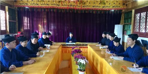 武汉大道观组织道众学习党的十九届四中全会精神