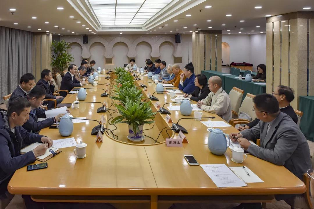 上海宗教界集中学习党的十九届四中全会和习近平总书记考察上海重要讲话精神