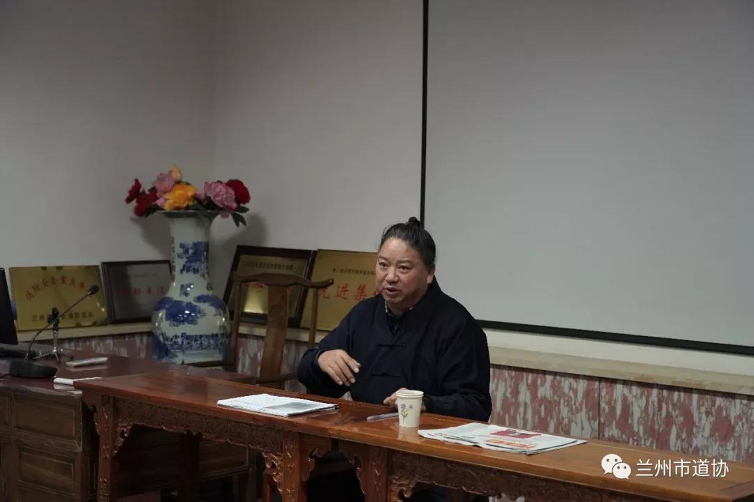 兰州市道教协会召开十届二次常务理事会议
