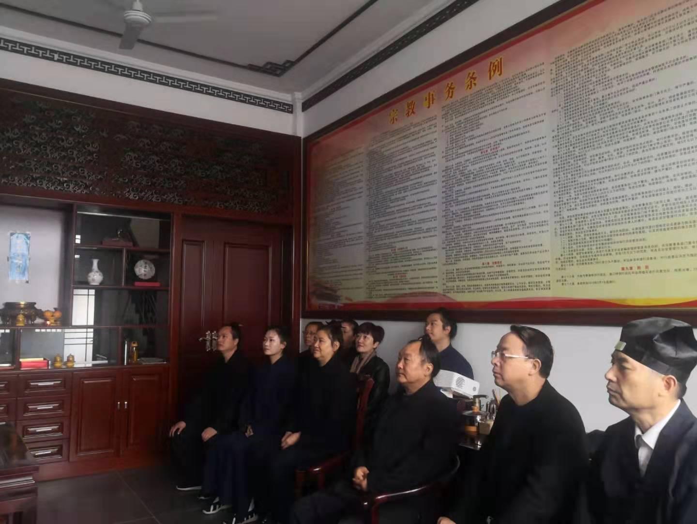 随州市道教协会组织道众学习党的十九届四中全会精神