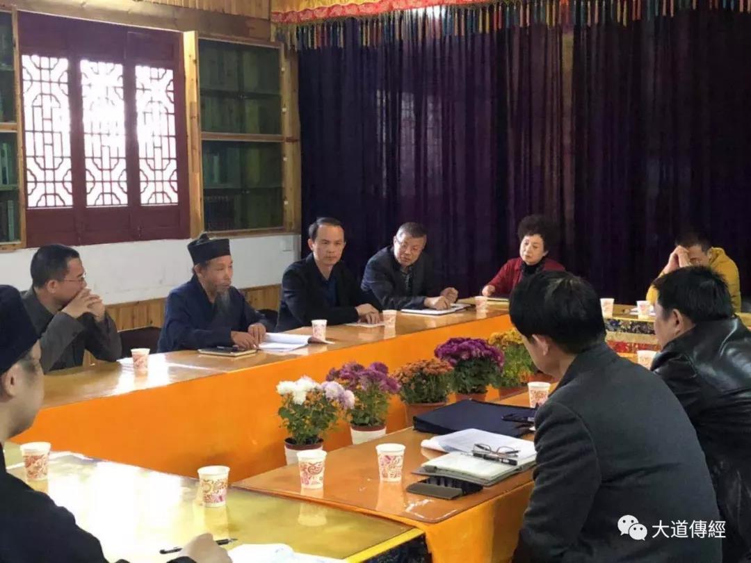 武汉市政府督查室至大道观回访政协提案办理情况