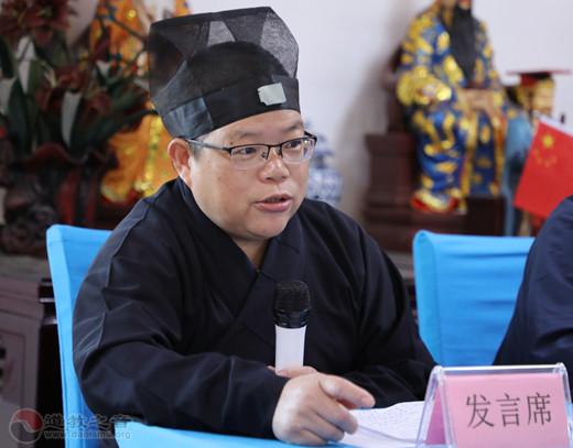 浙江省德清县道协召开一届三次理事扩大会