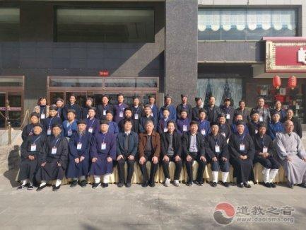 宝鸡市眉县道教协会召开第五次代表大会