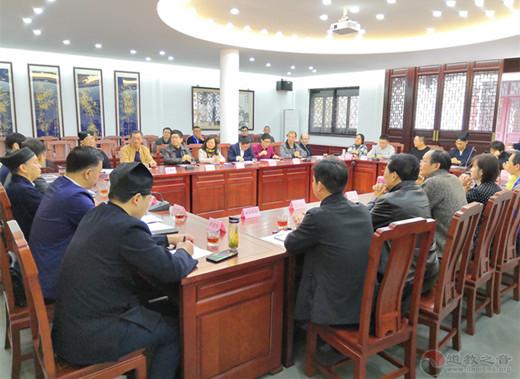 《中华道经精要》审稿会在江苏省苏州市召开