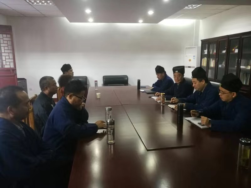 上海市闵行区道教协会组织学习十九届四中全会精神