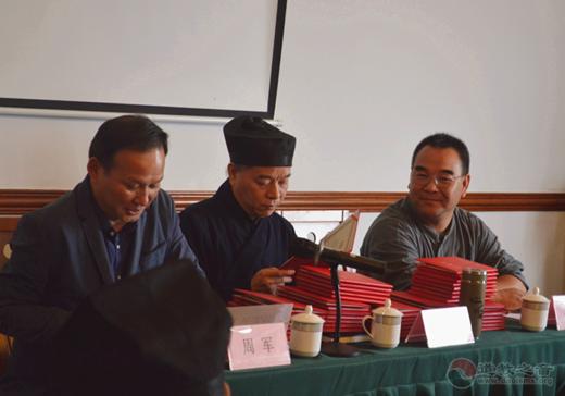 浙江省首届道教教职人员培训班圆满结业