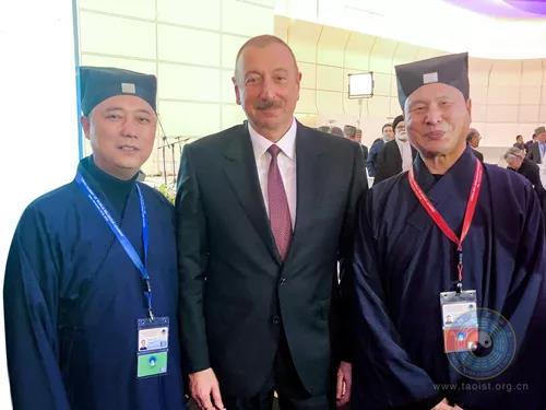中国道教协会组团赴阿塞拜疆出席第二届巴库世界领袖峰会