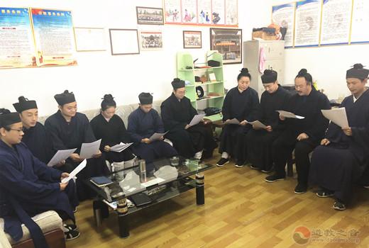 山东省青州市道教协会组织道众学习十九届四中全会精神
