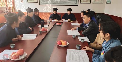 烟台市道教界组织学习党的十九届四中全会精神