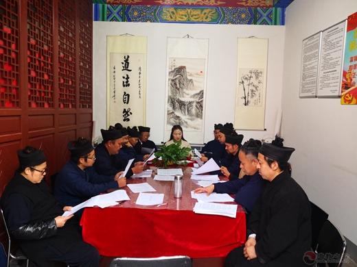 济南市道教协会同全市道教场所负责人签署向社会公开承诺书自觉抵制商业化