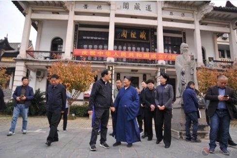 中央宗教工作督查小组莅临武汉长春观