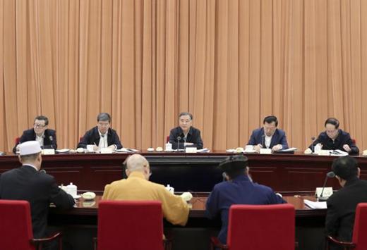 全国政协民宗委召开宗教界主题协商座谈会