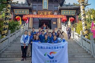 """上海市三泾庙组织首次""""寻真问道""""参访活动"""
