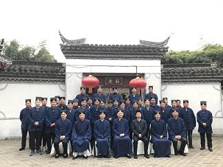 上海市道协举办青浦区第三期散居道士培训班