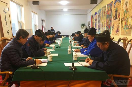 太原市道教协会举办学习党的十九届四中全会精神培训班