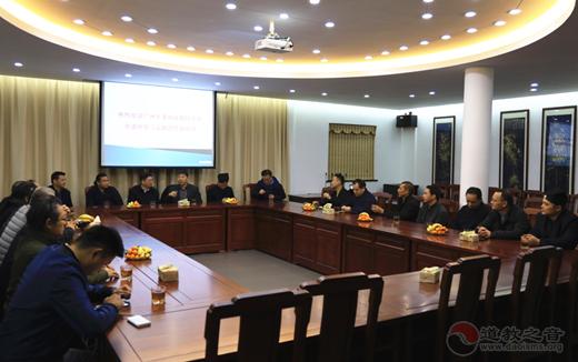 广州市委统战部、市民宗局及市道协一行赴苏州玄妙观参观考察