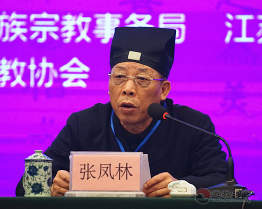 """""""现代化视野中的城隍文化学术研讨会""""在江苏南通召开"""