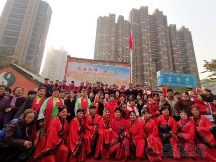 己亥年道教慈善节庆典在西安青华宫隆重举行