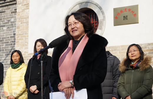 中国社会科学院世界宗教研究所所长郑筱筠致辞