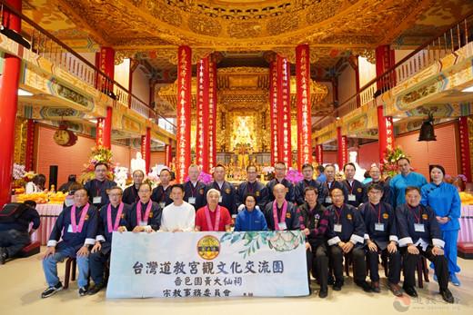 """香港啬色园黄大仙祠""""台湾道教传统文化交流团""""赴台交流"""