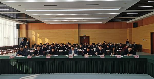 江苏省镇江市召开第五届国际道教论坛筹备工作领导小组会议