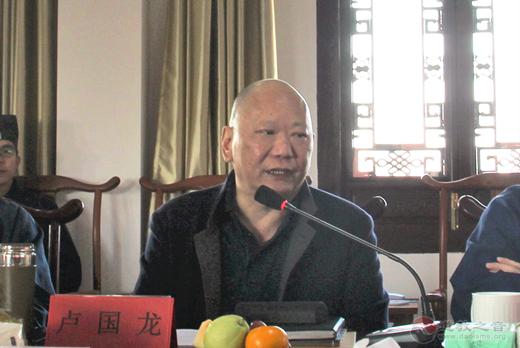 """""""道教教义体系的现代建构工作会""""在上海道教学院举办"""