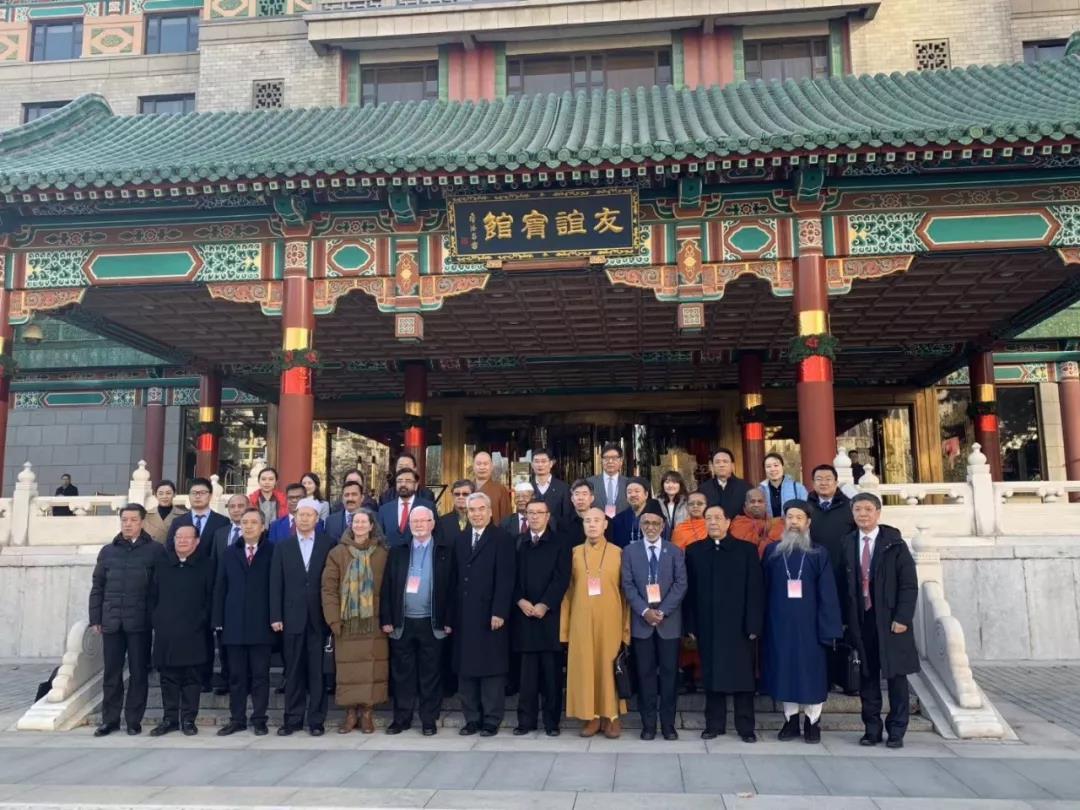 """""""跨宗教交流与构建人类命运共同体""""国际研讨会在京举办"""
