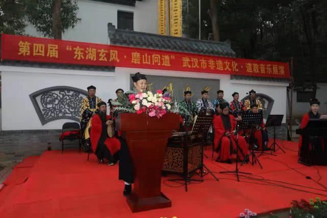 武汉非物质文化遗产道教音乐展演在东湖举行