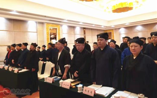 河北省道教协会召开四届五次常务理事会