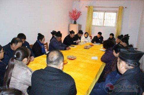 淄博市道教协会2019年终总结民主测评暨2020年工作计划会议圆满举行