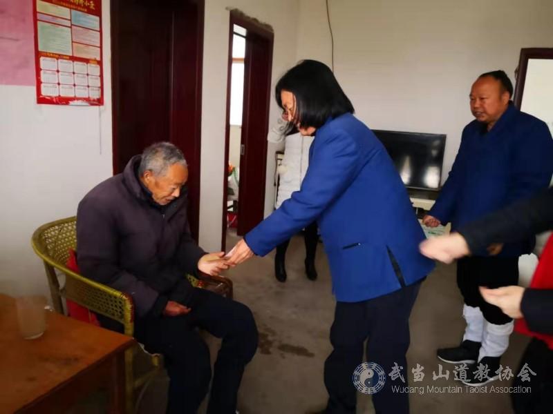 武当山道教协会走访慰问贫困群众献爱心