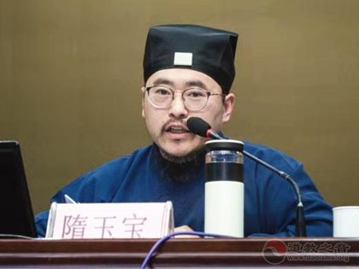 南阳市道教协会宗教政策法规培训班成功举办