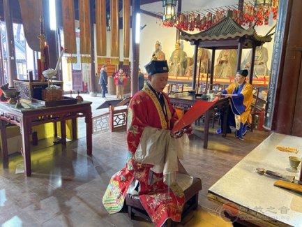 苏州城隍庙举办己亥年恭贺元始天尊圣诞暨冬至祭祖法会