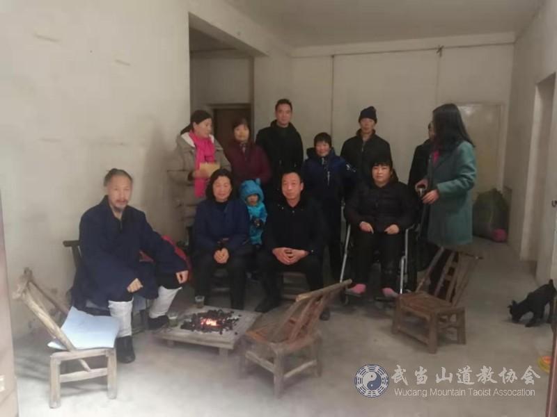 武当山道教协会在特区开展走访慰问困难群众献爱心活动