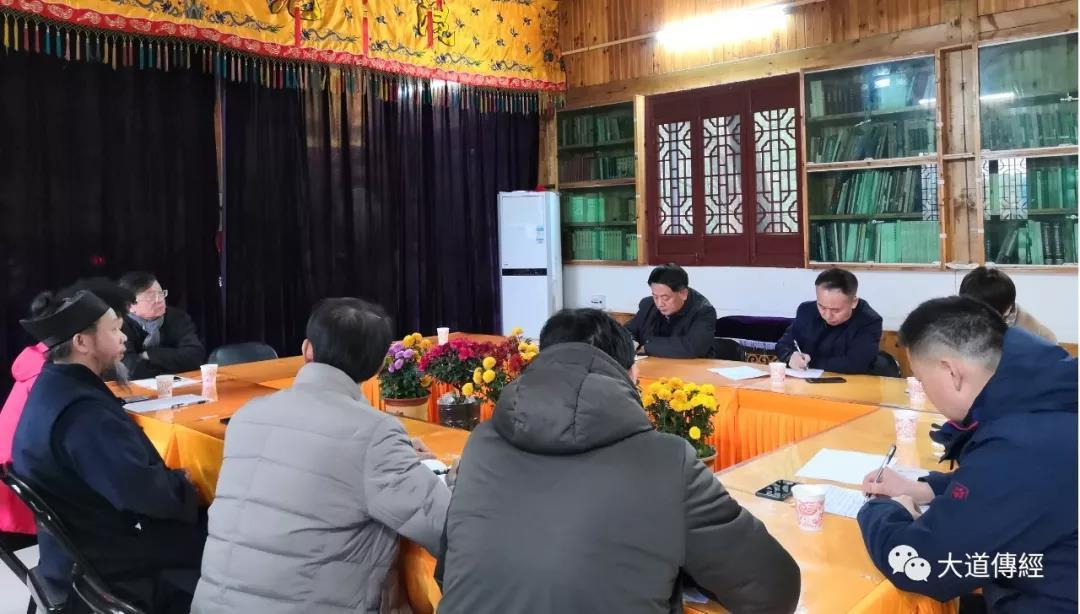 武汉市委常委、统战部长到武汉大道观调研