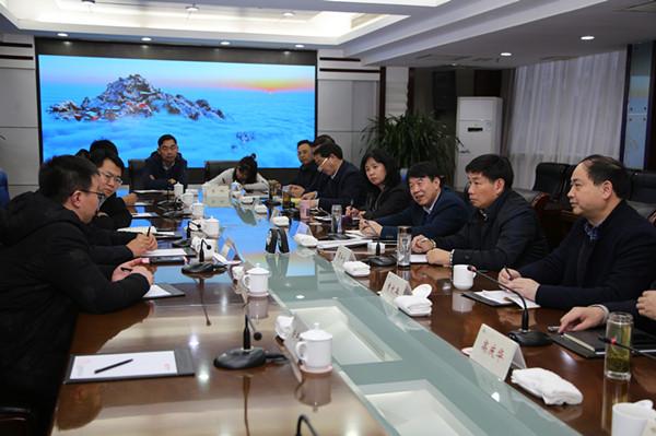 镇江市委调研组赴武当山学习考察国际道教论坛举办成功经验