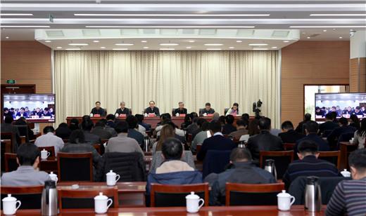 江苏省民宗委召开全省宗教活动场所安全工作专项整治动员部署电视电话会议