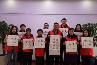 上海市社庄庙举行义工联欢会