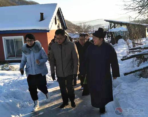 吉林省通化市道教协会开展精准扶贫活动