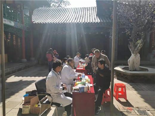 云南省道协龙泉观组织开展义诊活动