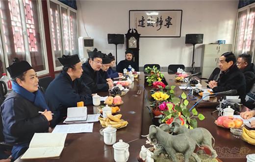 山东省烟台市道教协会召开领导班子述职会