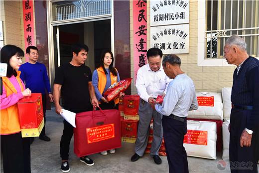广东省陆丰市妈祖文化研究会开展慈善活动