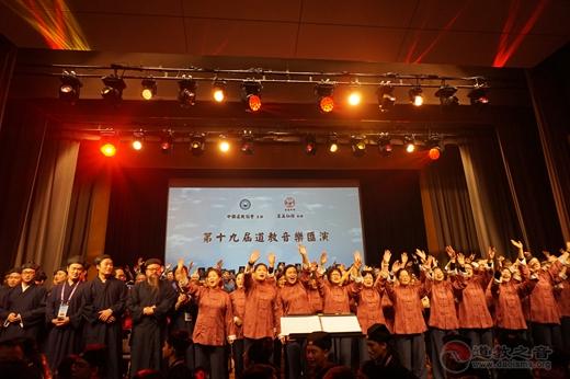 上海市道教協會代表團參加香港蓬瀛仙館九十周年館慶系列活動
