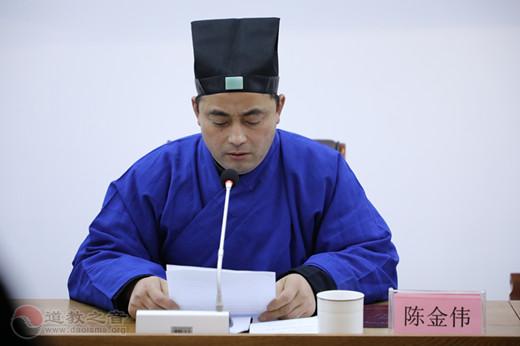 浙江省德清县道教协会召开2019年度工作会议