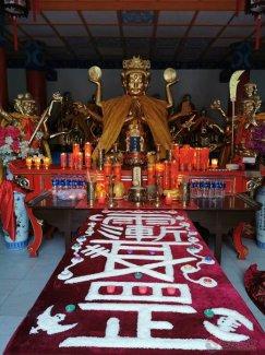 北京佑民观迎新春腊八赠粥活动圆满