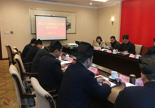 江苏省镇江市道教协会召开五届五次理事会议